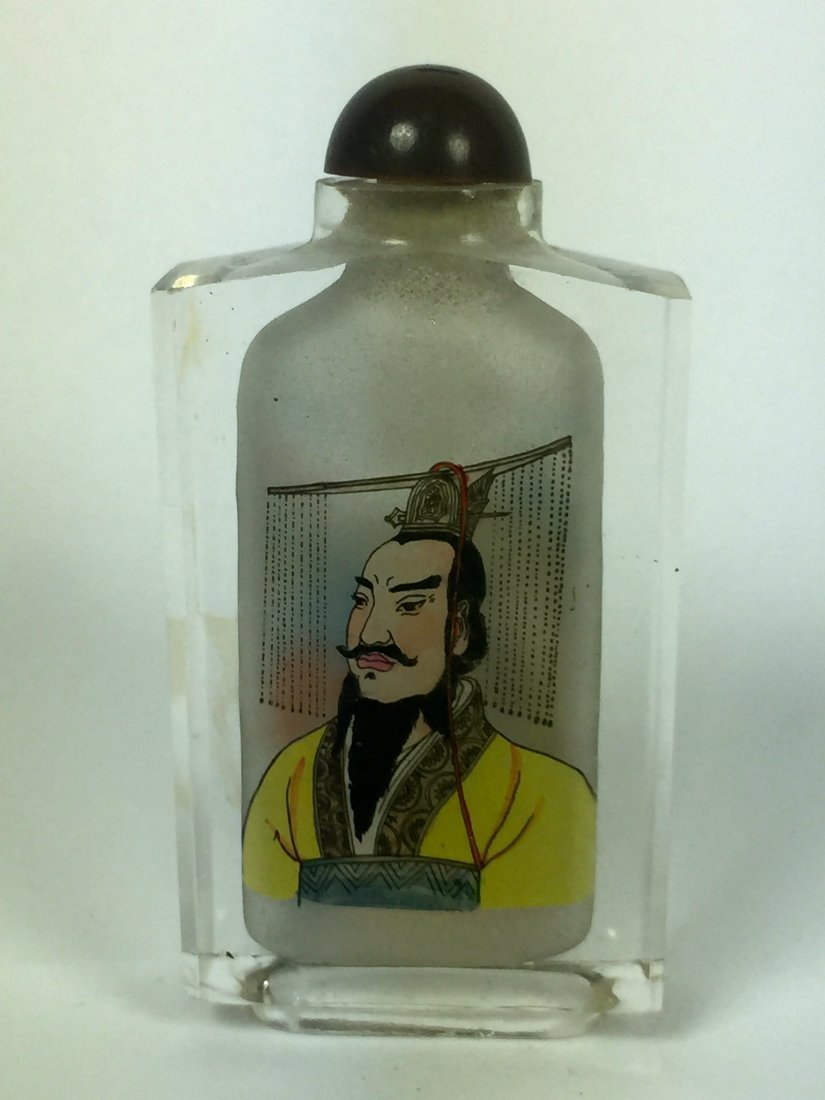 Three Reverse Painting on Glass Snuff Bottles - 5