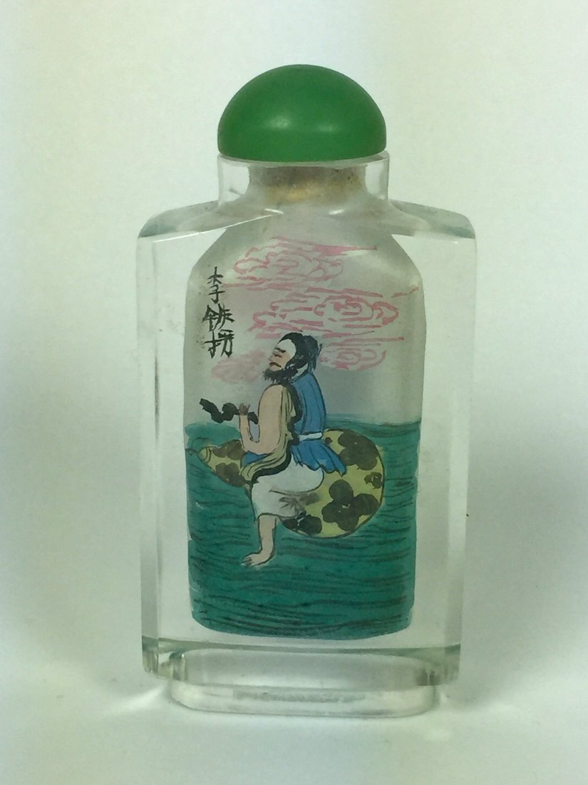 Three Reverse Painting on Glass Snuff Bottles - 6