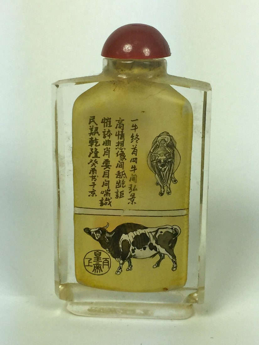 Three Reverse Painting on Glass Snuff Bottles - 4