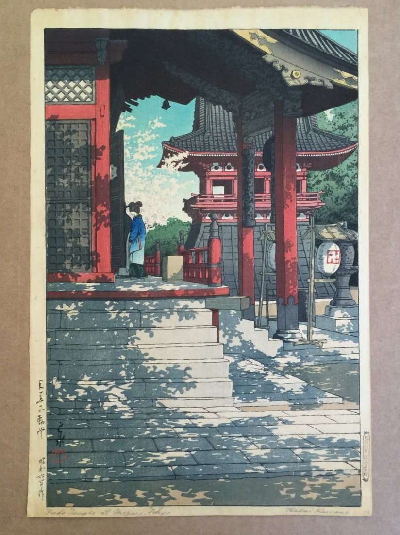 Kawase Hasui: Fudo Temple at Meguro, 1931