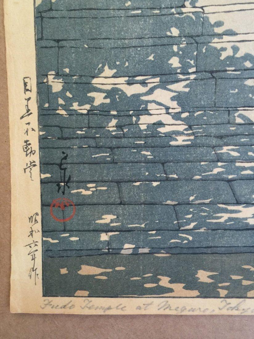 Kawase Hasui: Fudo Temple at Meguro, 1931 - 2