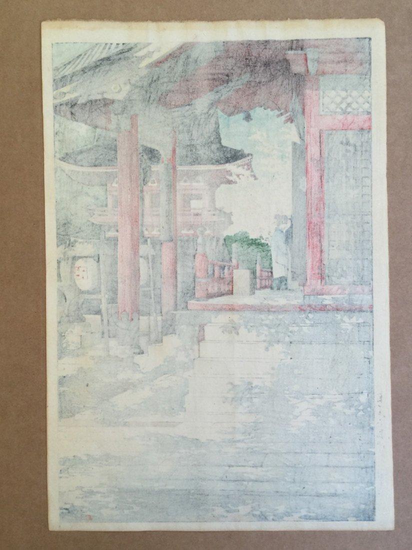 Kawase Hasui: Fudo Temple at Meguro, 1931 - 4