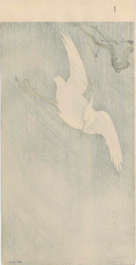 Ohara Koson: White Egret in Flight with Willow, 1920 - 3