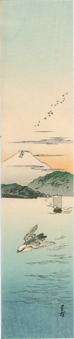 Gesso Yoshimoto: Bird Flying and Mt. Fuji, 1930's