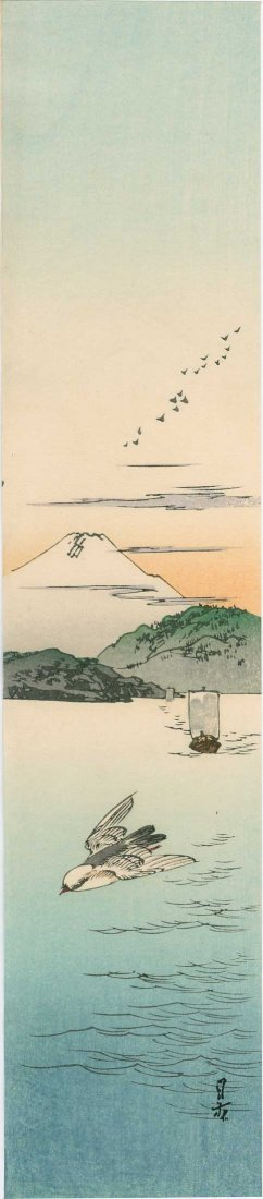 Gesso Yoshimoto: Bird Flying and Mt. Fuji, 1930's