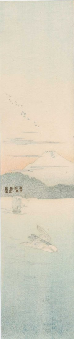 Gesso Yoshimoto: Bird Flying and Mt. Fuji, 1930's - 2