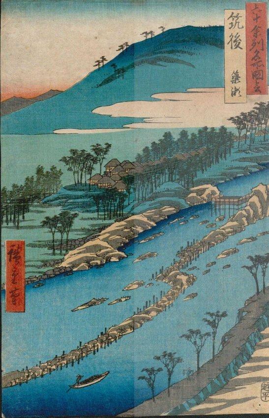 Hiroshige: 60 Edo Provinces Series