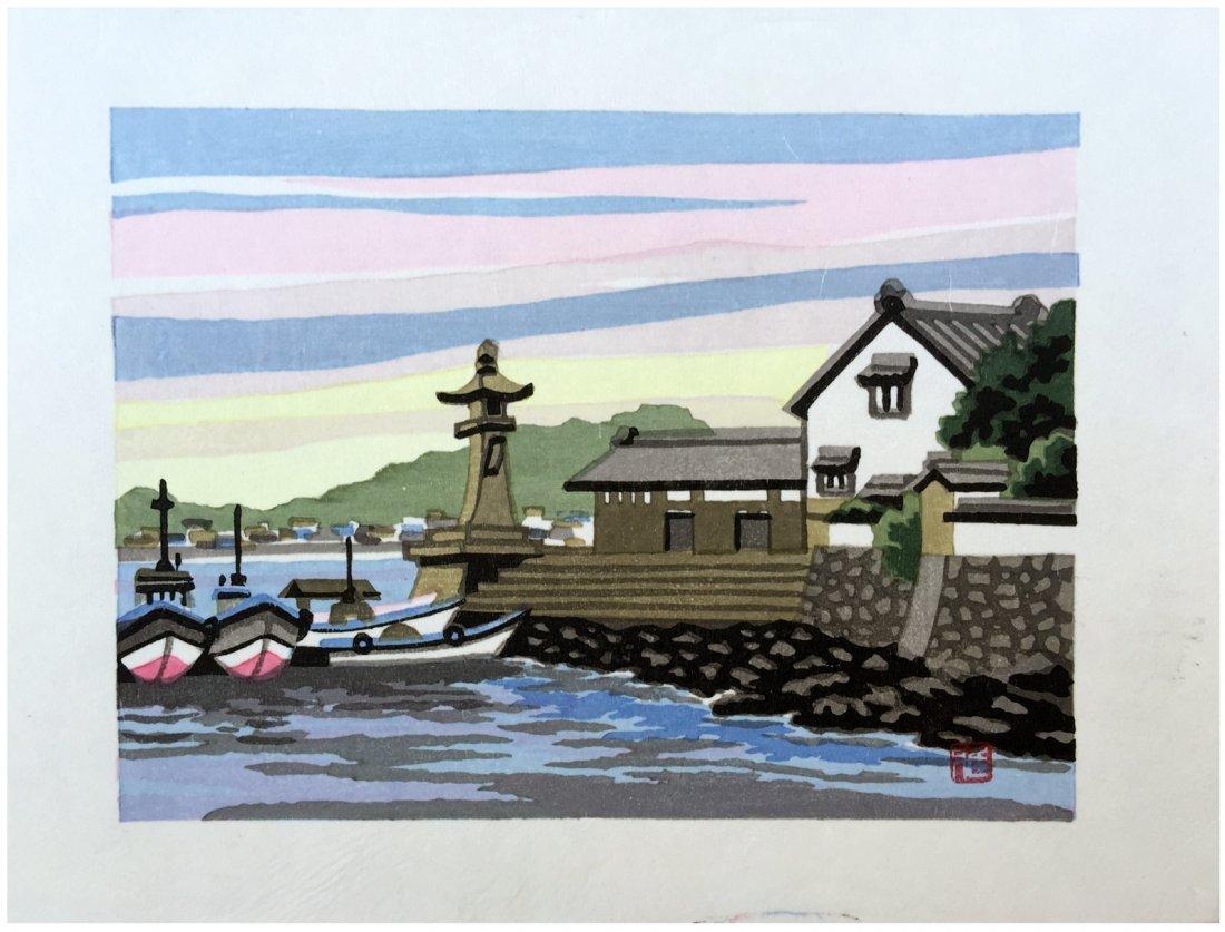 Ido Masao: Harbor Wharf and Boat, 1980