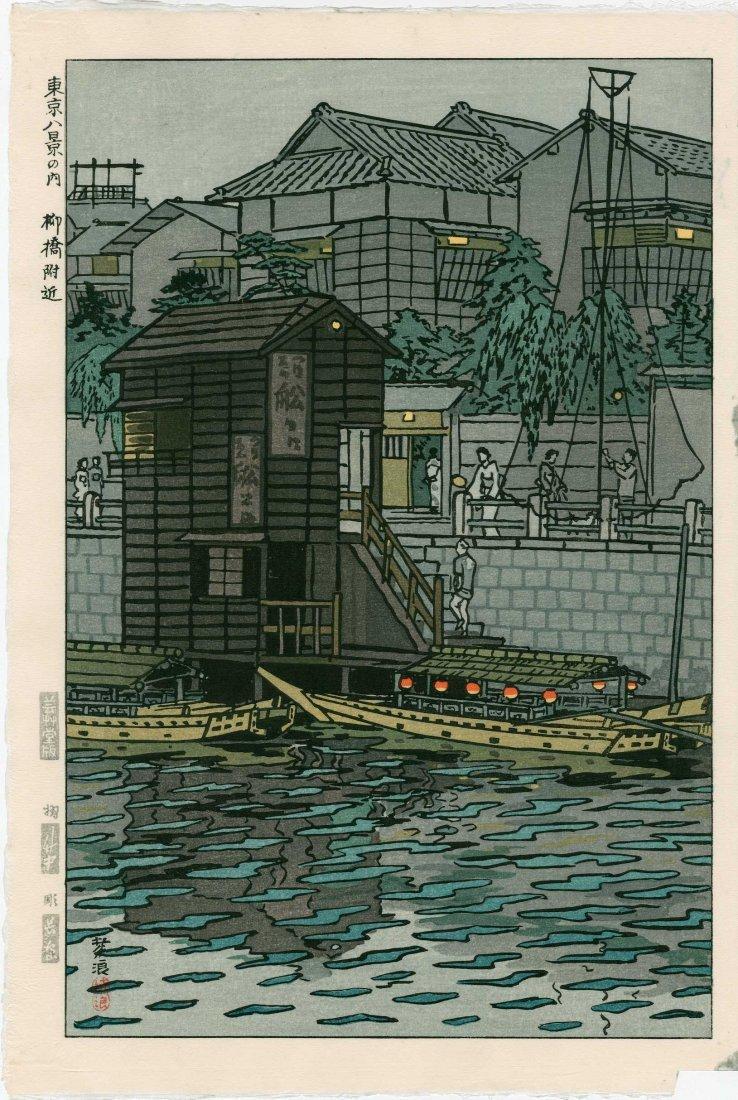 Kasamatsu Shiro: Near Yanagibashi, 1954