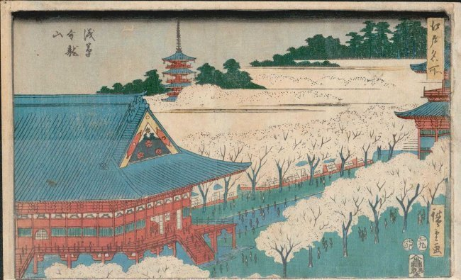 Hiroshige: View of Temples, 1840