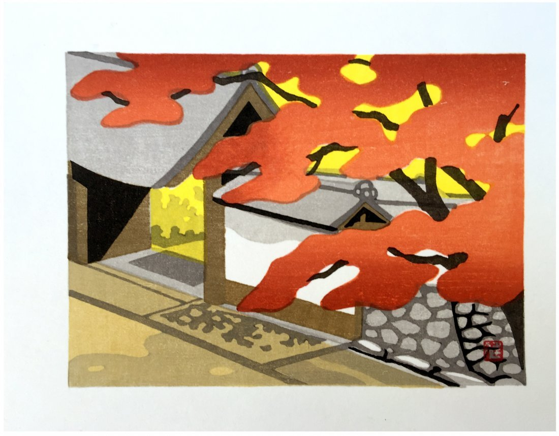 Ido Masao: Gate Entrance in Autumn, 1980