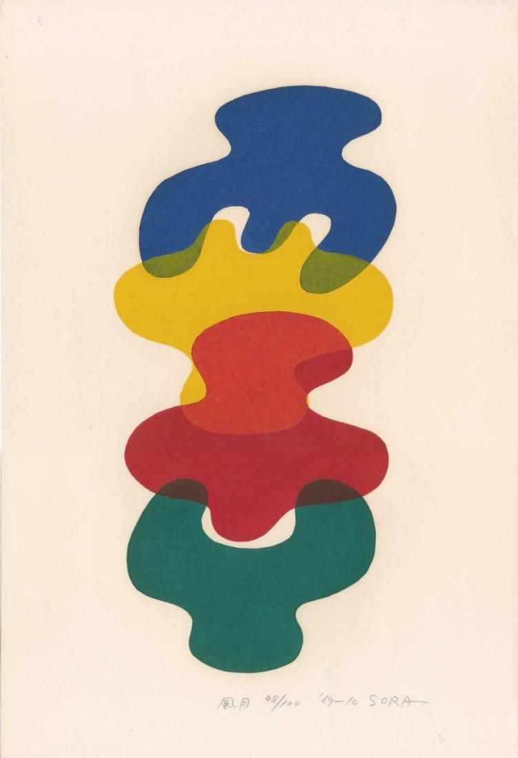 Sora Mitsuaki: Winds and Moon, 1969