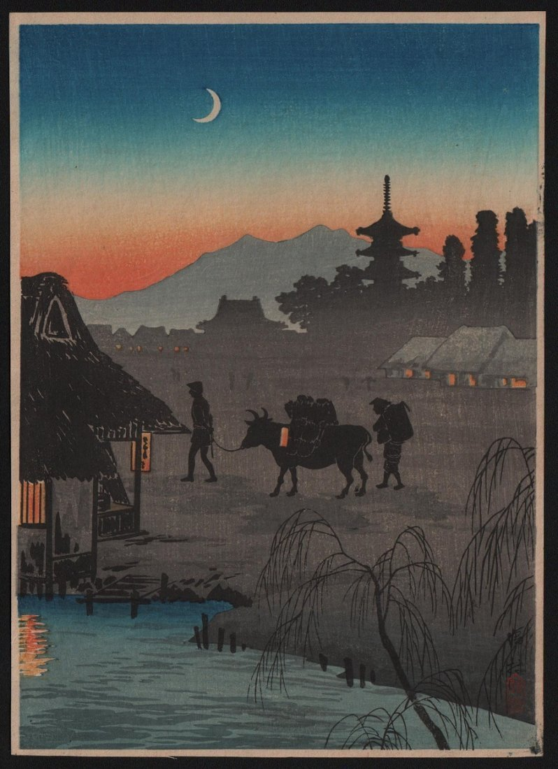 Takahashi Shotei: Going Home, 1930's