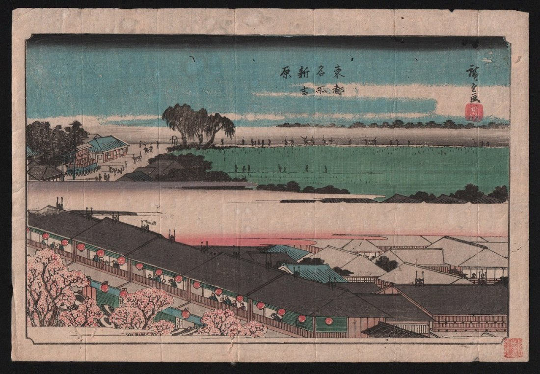 Hiroshige: Edo Meisho Series, 1840's
