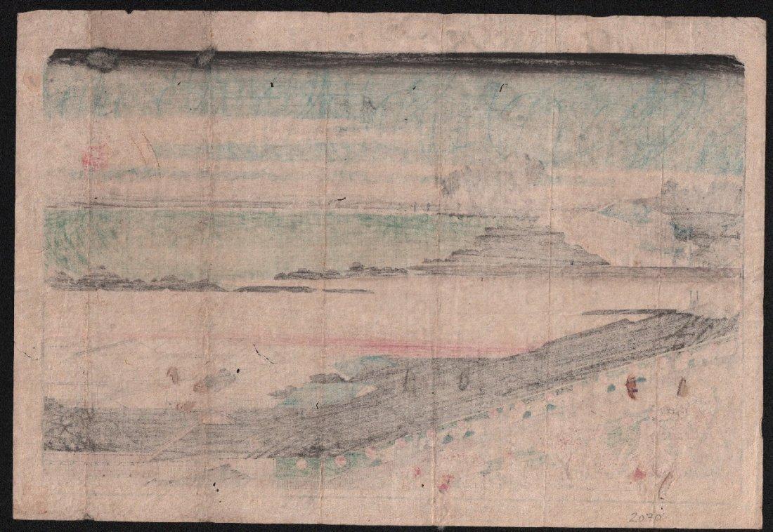 Hiroshige: Edo Meisho Series, 1840's - 2
