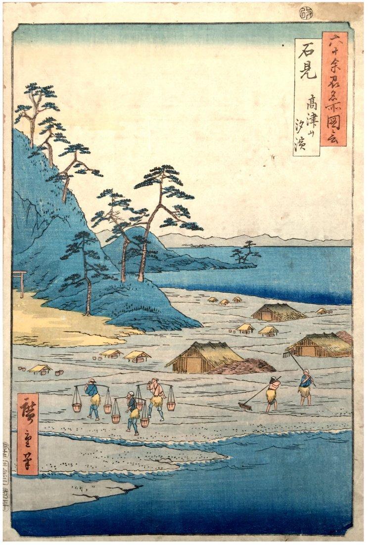 Hiroshige: 60 Odd Provinces Takazuno #43, 1853