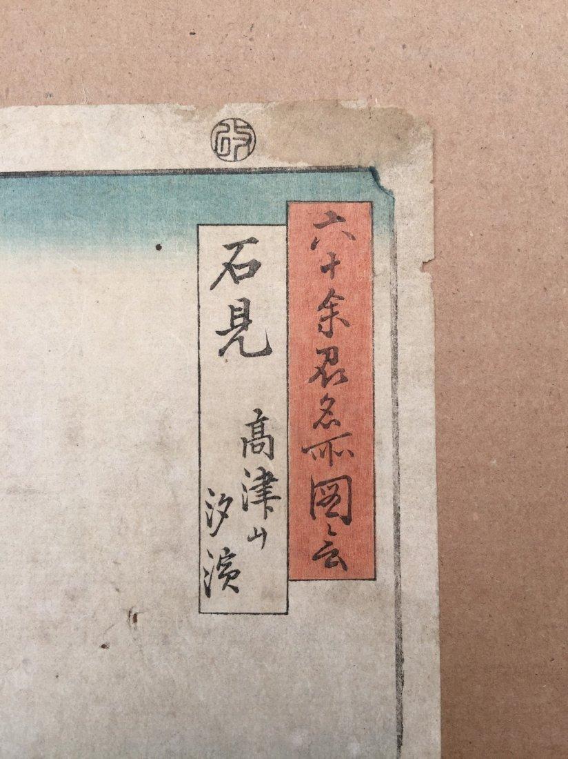 Hiroshige: 60 Odd Provinces Takazuno #43, 1853 - 3
