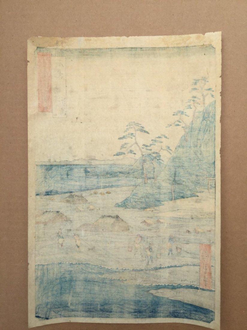 Hiroshige: 60 Odd Provinces Takazuno #43, 1853 - 4