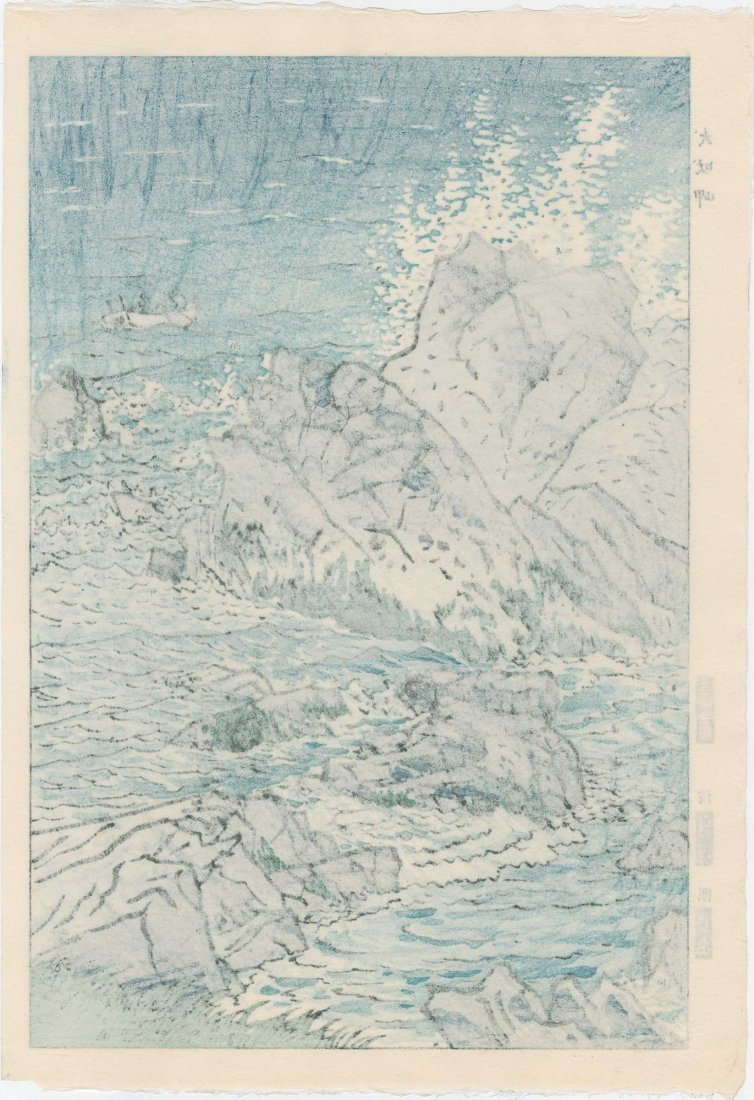 Kasamatsu Shiro: Rough Sea at Inubozaki Point, 1954 - 2