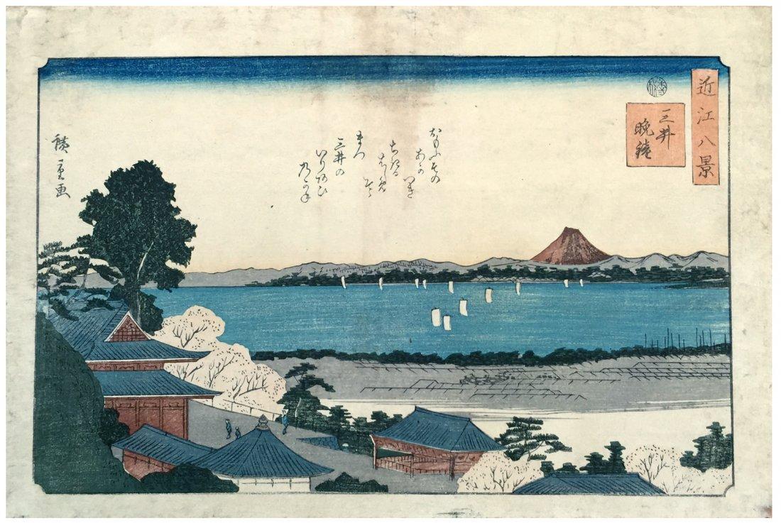 Hiroshige: View of Mount Fuji, 1841