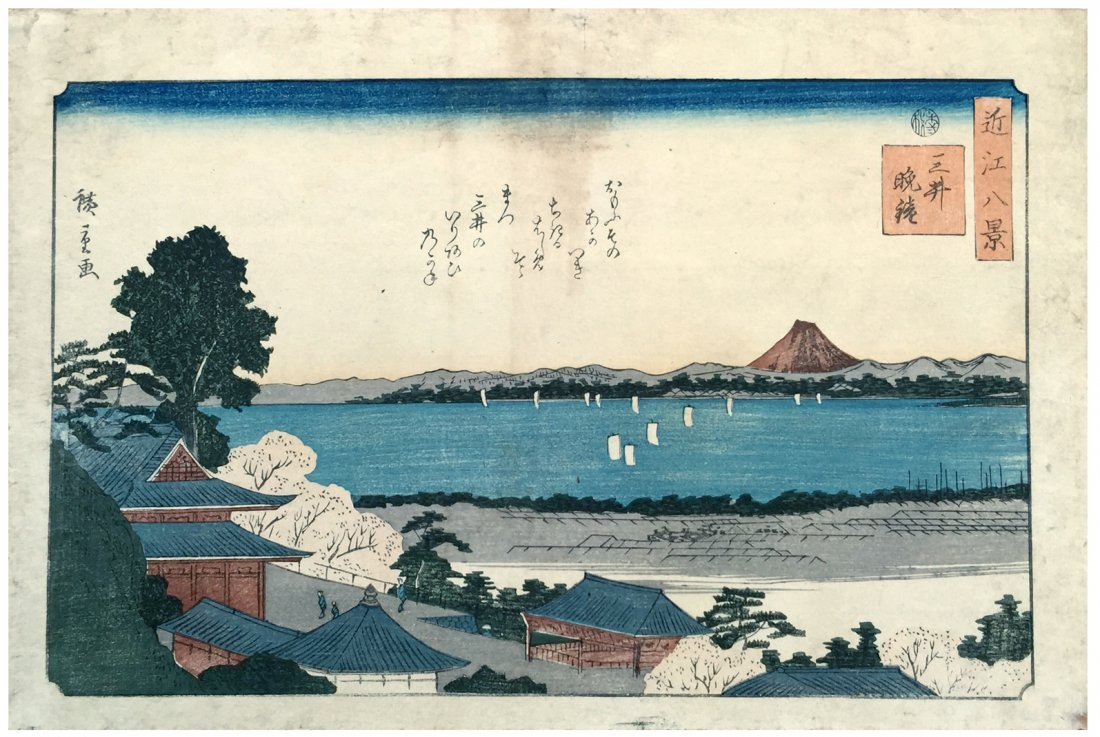 Hiroshige: View of Mount Fuji, 1841