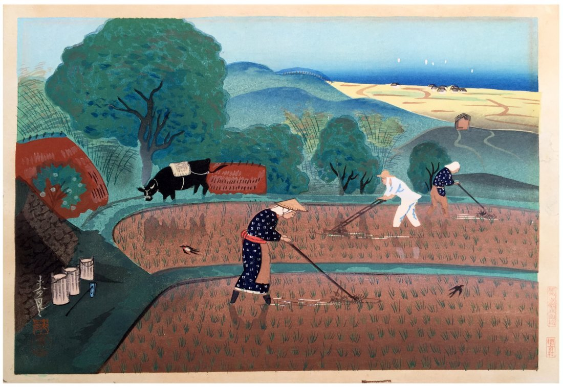 Ohno Bakufu: Rice Weeding, 1950