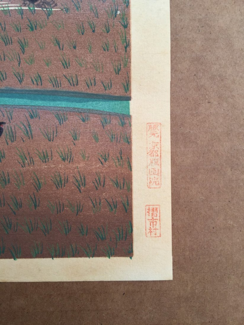 Ohno Bakufu: Rice Weeding, 1950 - 2