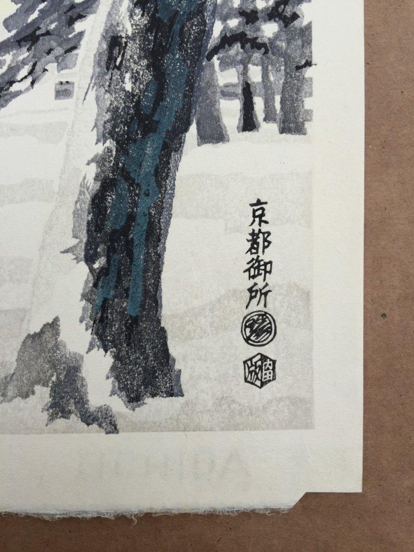 Eiichi Kotozuka: Imperial Palace in Snow, 1950 - 2