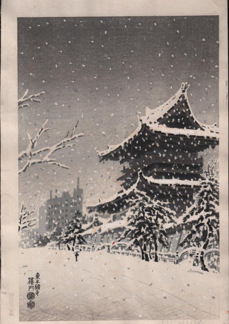 Kotozuka Hiichi: Honganji Temple in Snow, 1950's