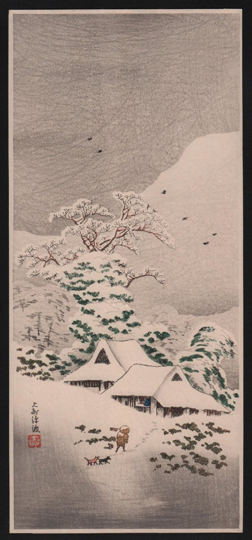 Takahashi Shotei: Sawatari in Joshu District, 1936
