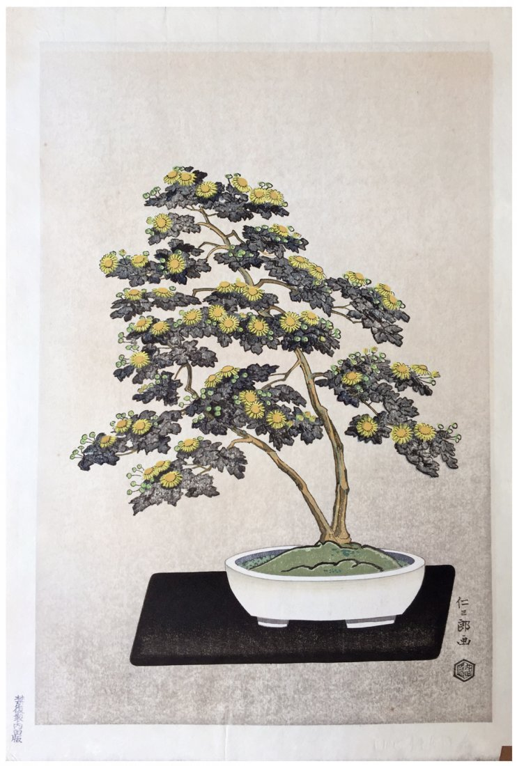 Ito Nisaburo: Bonsai Chrysanthemum 2, 1850