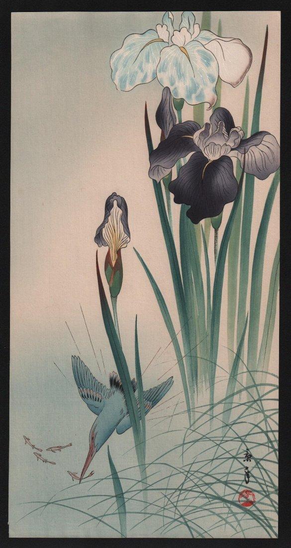 Imao Keinen: Kingfisher & Iris, 1900's