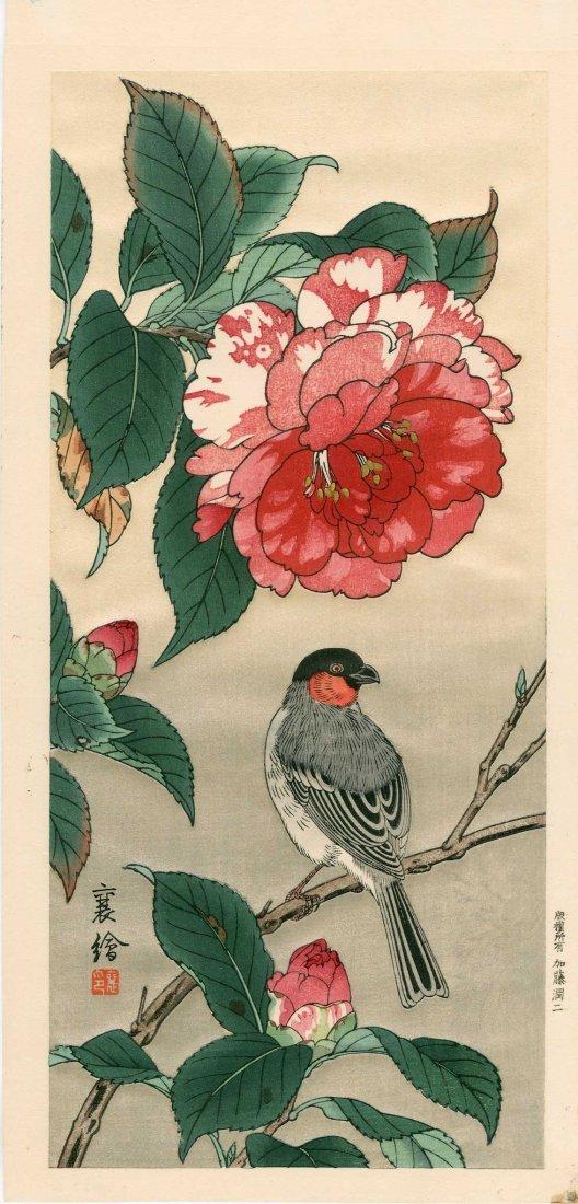 Hashimoto Yuzuru: Red Throated Finch and Camillia, 1930