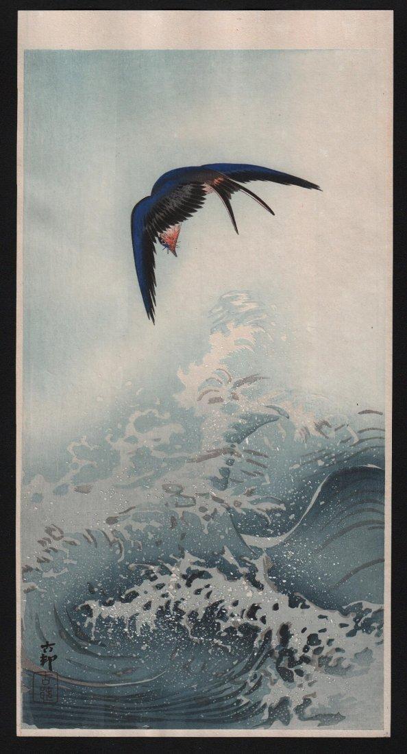Ohara Koson: Bird Over Waves, 1910's