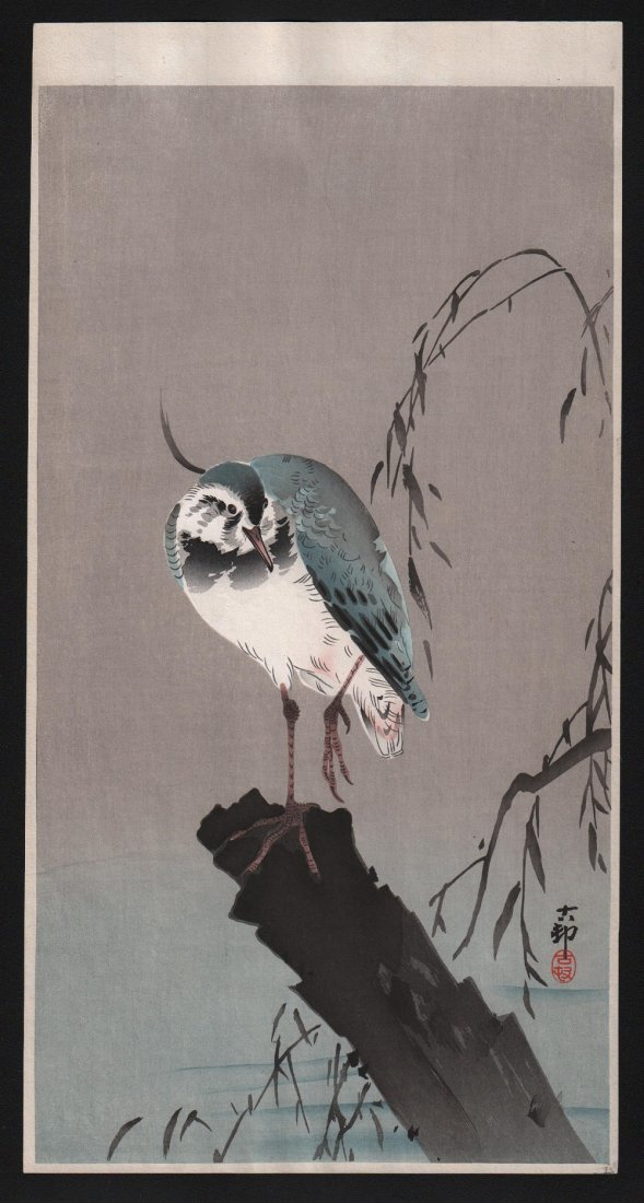 Ohara Koson: Blue Bird on Stump, 1910's