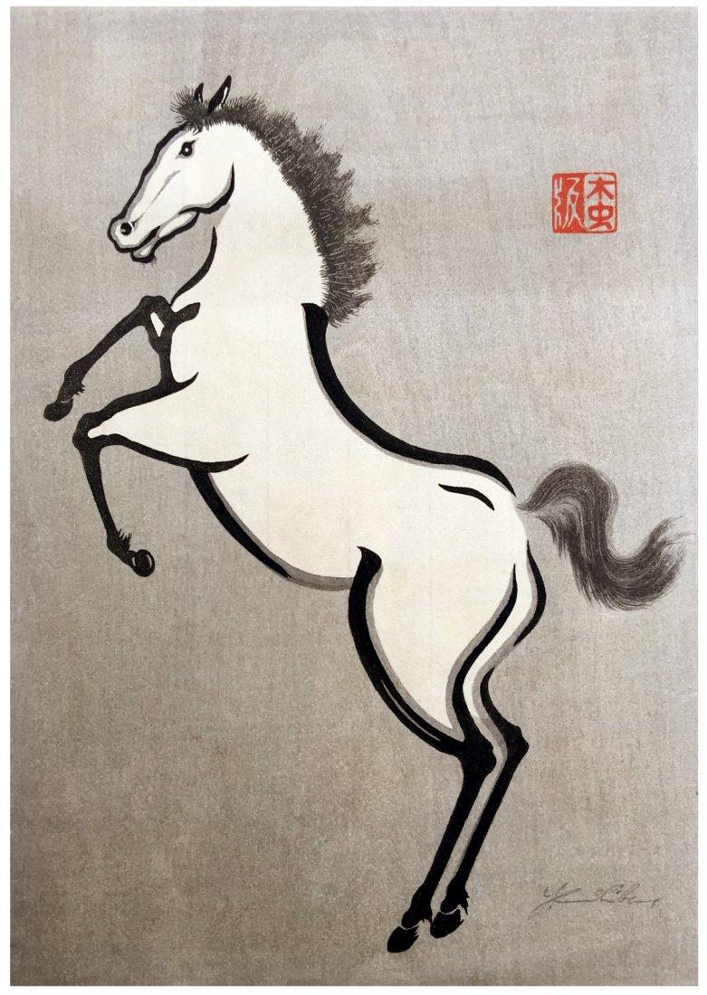 Urushibara Mokuchu: Lively Horse, 1950