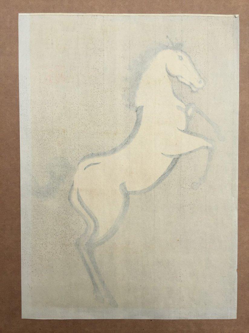 Urushibara Mokuchu: Lively Horse, 1950 - 4