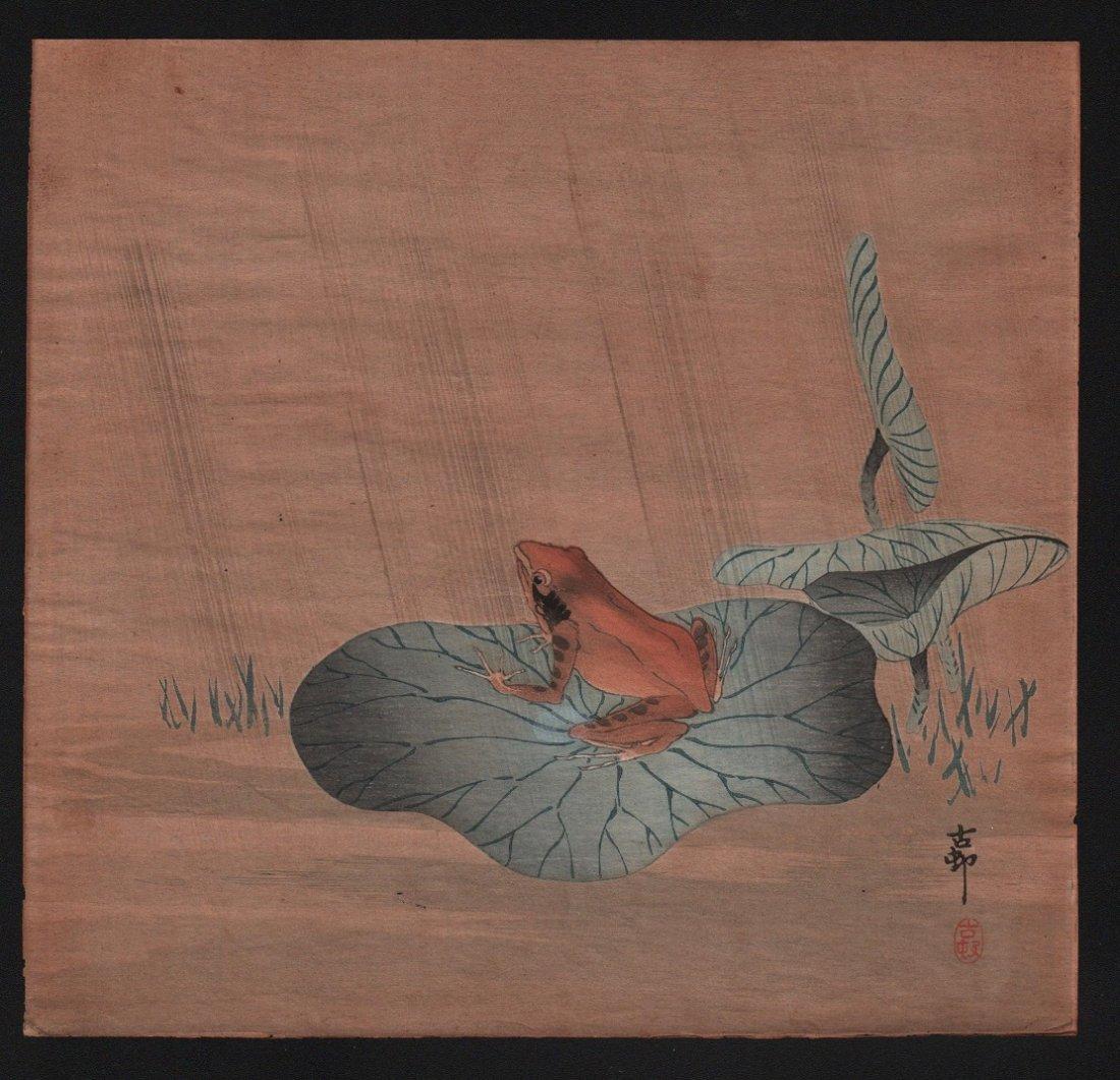 Ohara Koson: Frog on Lotus Leaf, 1910's