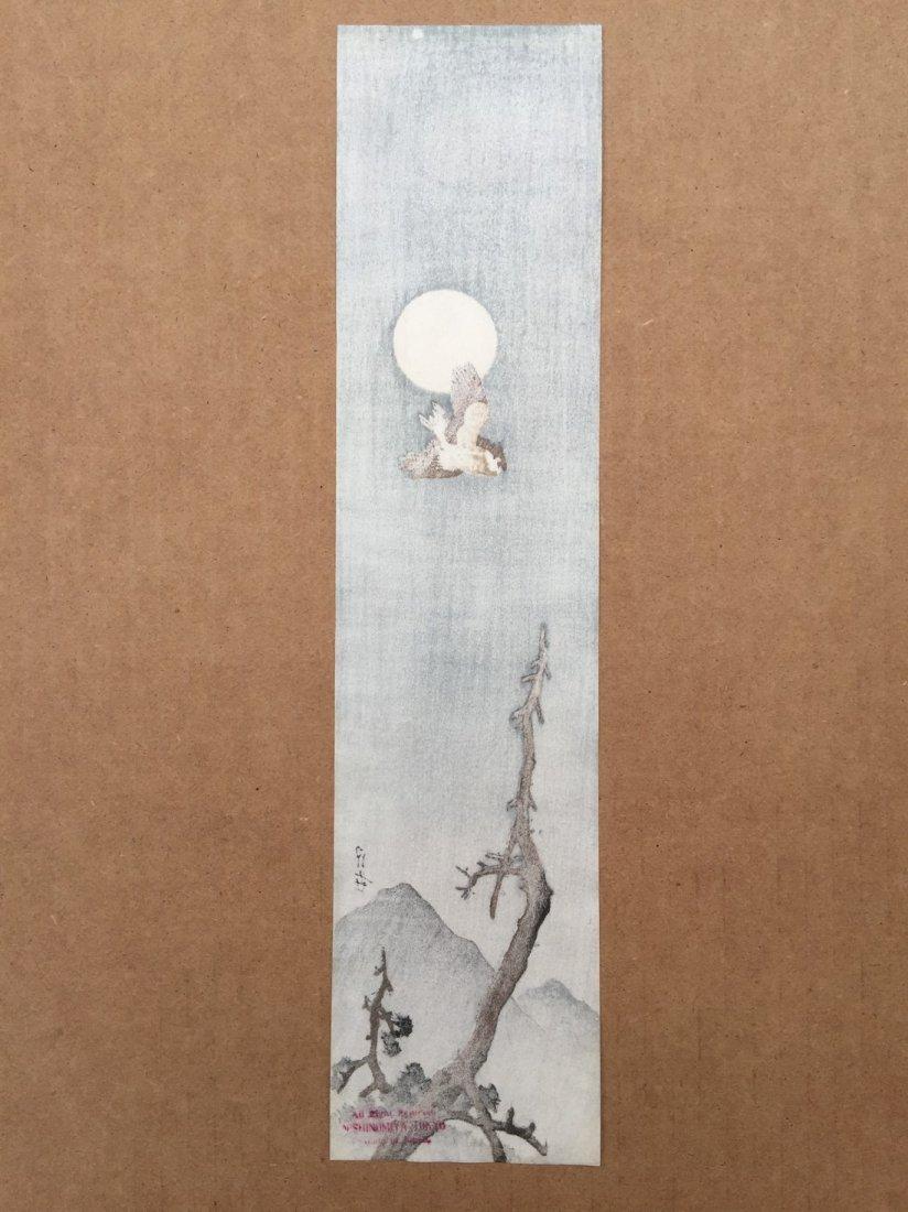 Gesso Yoshimoto: Moonlight Owl, 1920's - 3