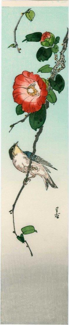 Gesso Yoshimoto: Bird on a Flowering Branch, 1920's