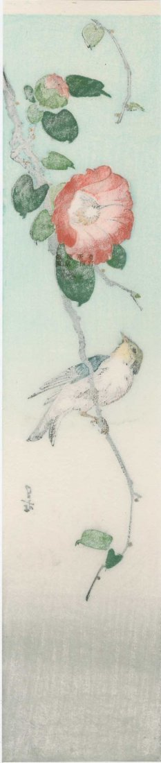 Gesso Yoshimoto: Bird on a Flowering Branch, 1920's - 2