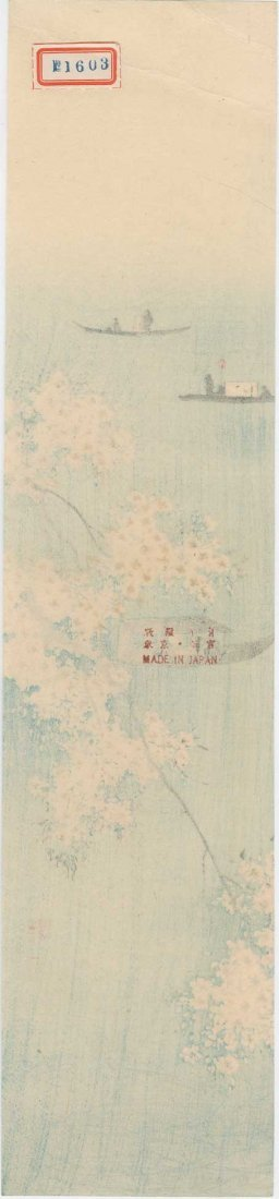 Koho Shoda: Pleasure Boats and Cherry Blossoms, 1920's - 2