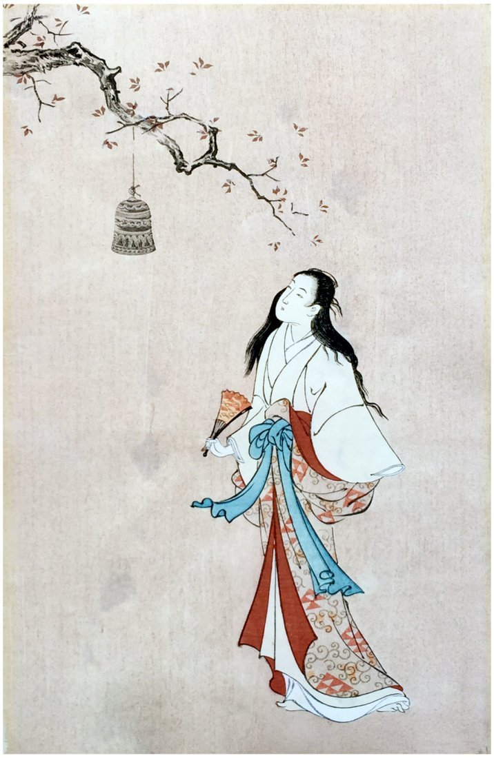 Shigemasa Furuyama: Musume Dojoji, 1920's