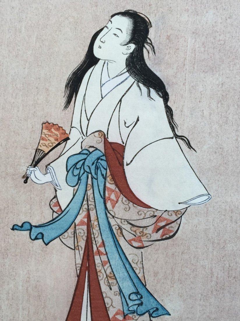 Shigemasa Furuyama: Musume Dojoji, 1920's - 2