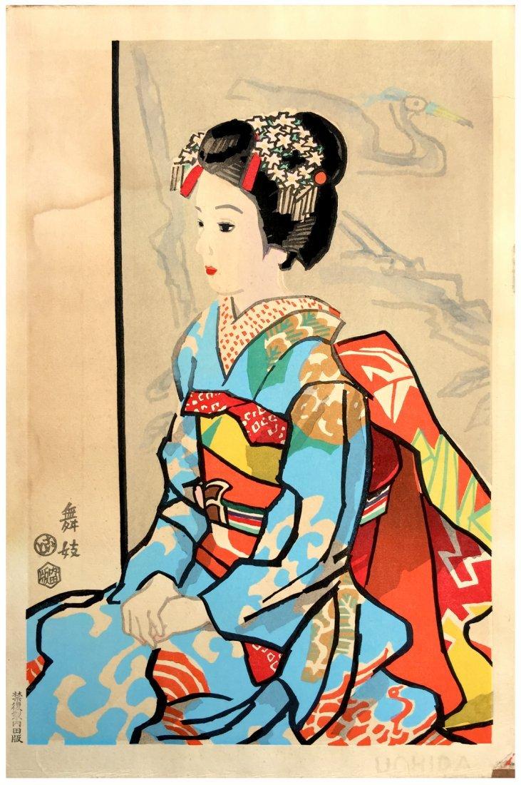 Eiichi Kotozuka: Maiko Seated, 1950