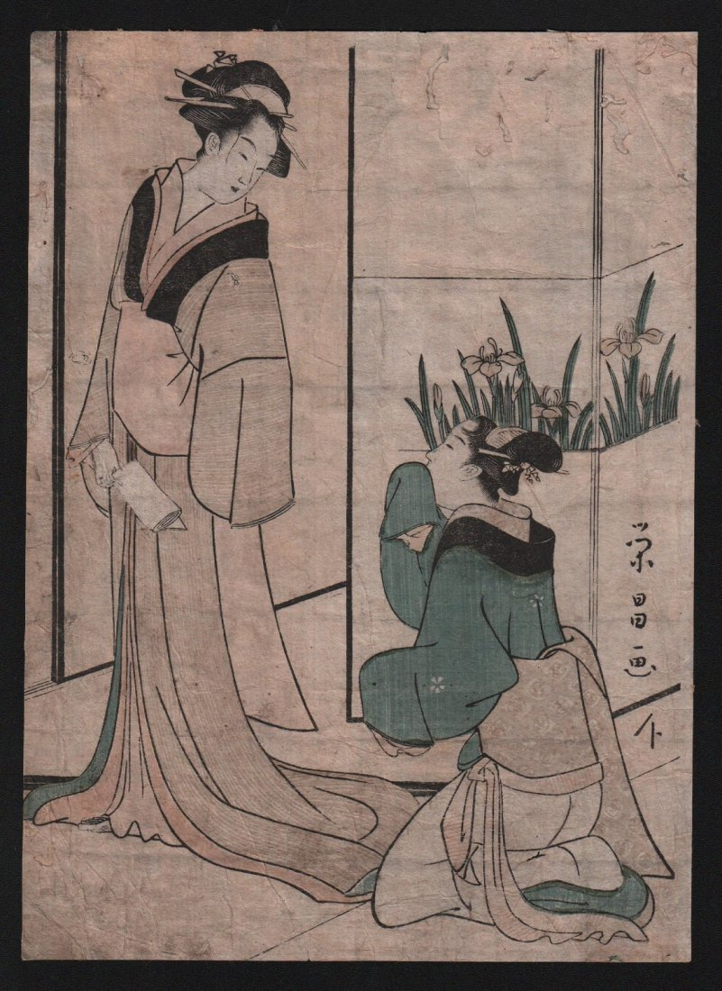 Chobunsai Eishi: Courtesans, 1880