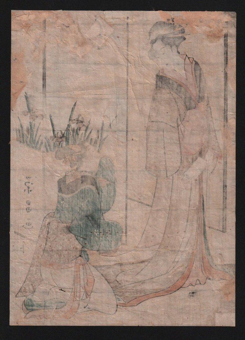 Chobunsai Eishi: Courtesans, 1880 - 2