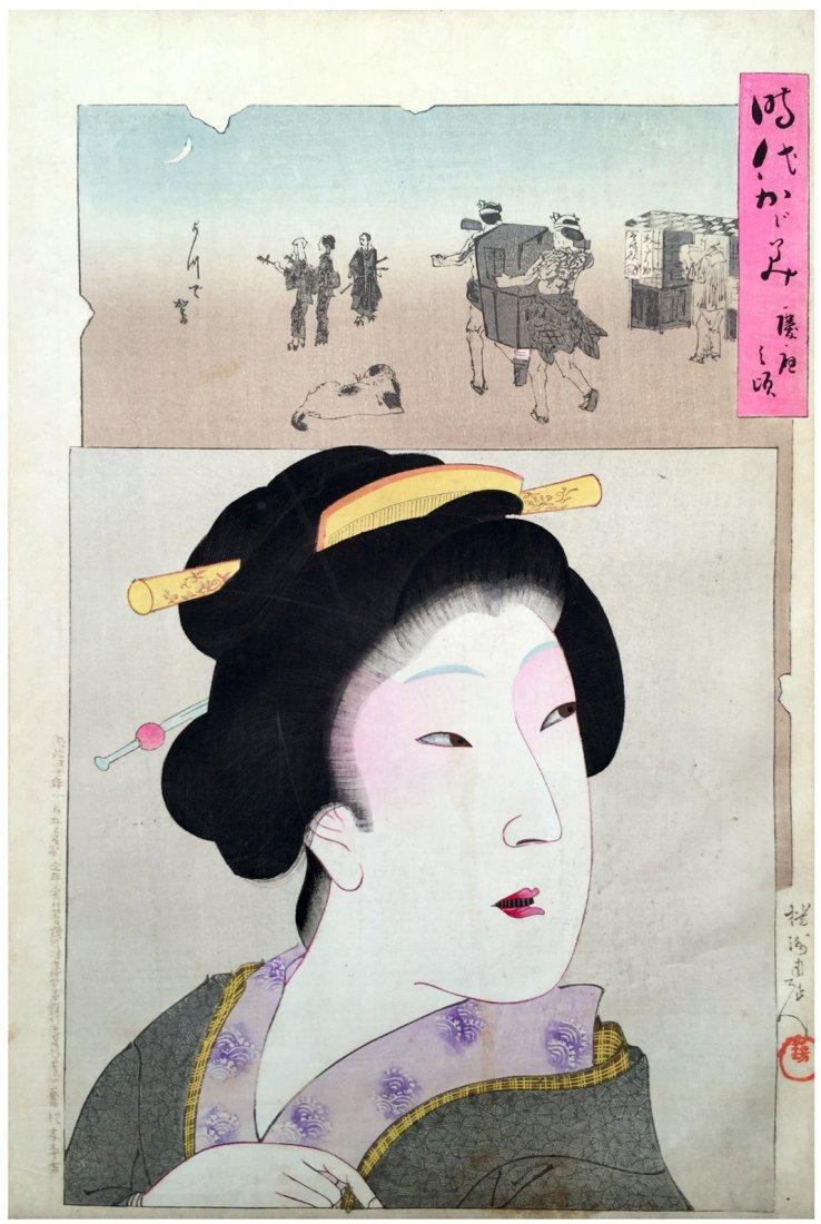 Toyohara Chikanobu: Mirror of the Ages - Keiou, 1896