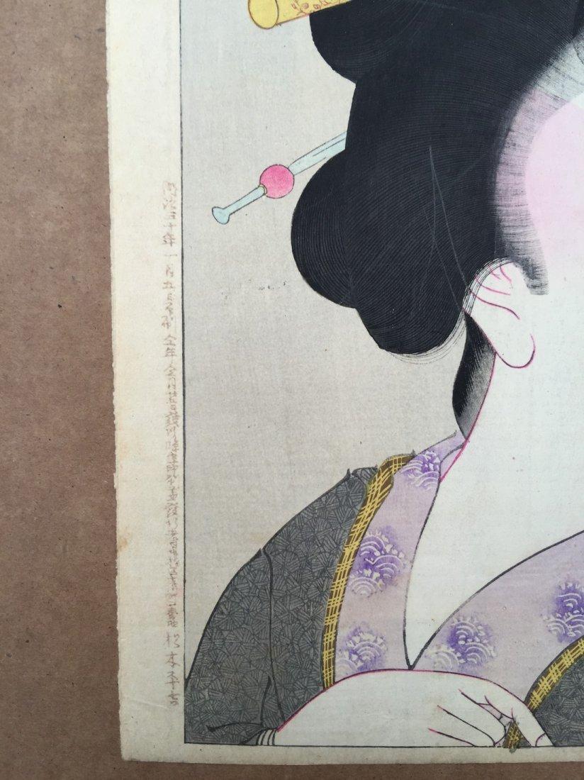 Toyohara Chikanobu: Mirror of the Ages - Keiou, 1896 - 2
