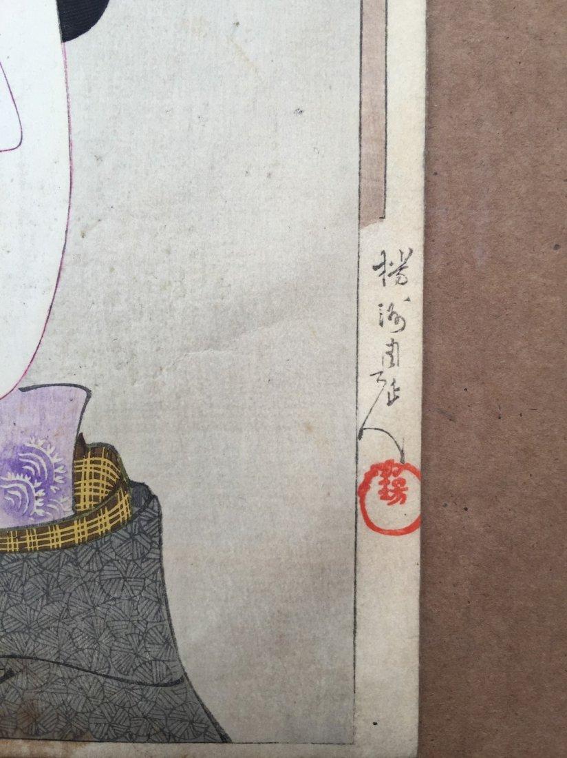 Toyohara Chikanobu: Mirror of the Ages - Keiou, 1896 - 3